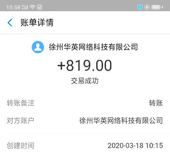 每天挣3元一5元的软件:分享2021年赚钱软件排行榜第一名  第3张