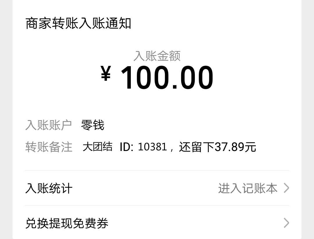 0投资一天赚80(我用手机一天赚200元)  第3张