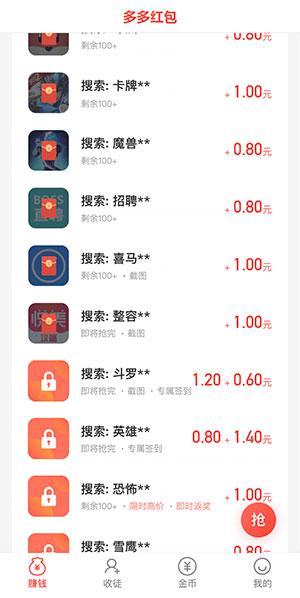 和小涵兼职类似的app有哪些:类似小涵兼职任务多的软件  第6张