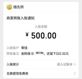 赚钱的app哪个靠谱赚钱还快(适合学生无广告提现秒到账)  第3张