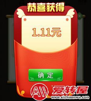 中国象棋竞赛版真的可以赚钱吗?中国象棋竞赛版红包版能提现吗?  第2张