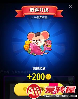 鼠钱app赚钱是真的吗?鼠钱分红鼠能提现吗?  第2张