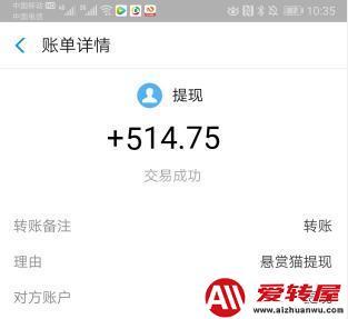 零工一天结一天工资300(这几个app就可以做到)  第3张