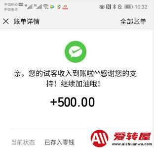 零工一天结一天工资300(这几个app就可以做到)  第7张