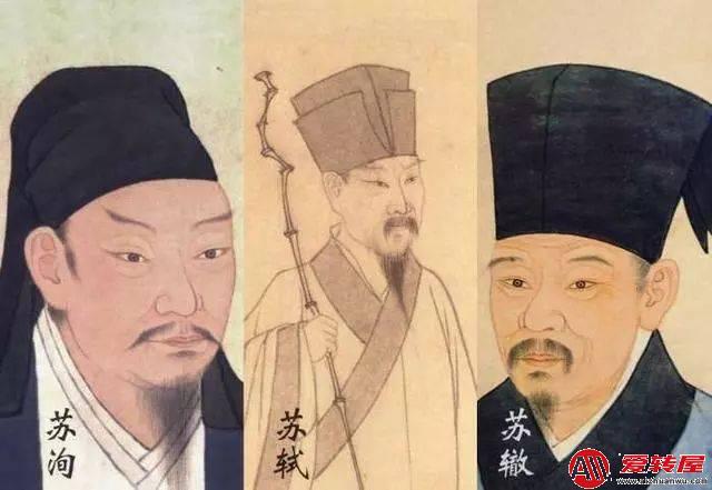 古代的三苏是指哪三个人(三苏之间关系怎么样)  第1张
