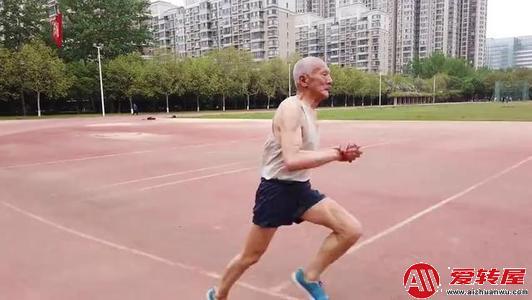 跑步的好处功效与作用(不论男生还是女生都要看看)  第2张